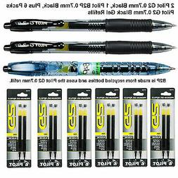 Pilot G2 07 Pen With Refills, 0.7mm Black Gel Ink, 9 Piece A